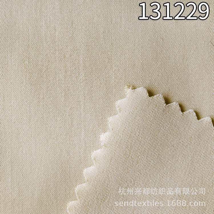 131229春夏服装天丝涤弹力缎纹面料
