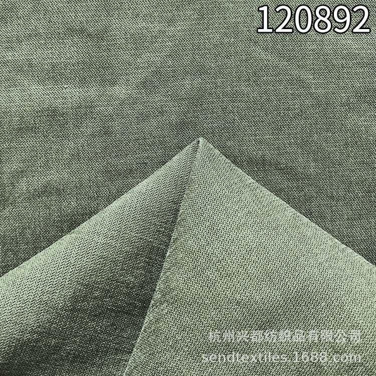 120892双面破卡天丝棉弹力外套面料