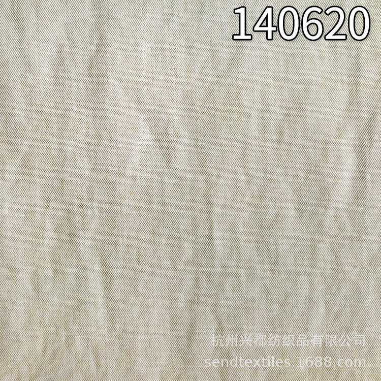 140620斜纹天丝棉交织面料