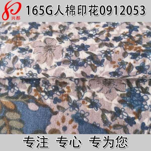 0912053梭织印花全人棉面料