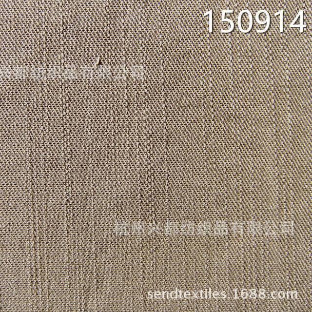 150914天丝经向竹节裤装面料