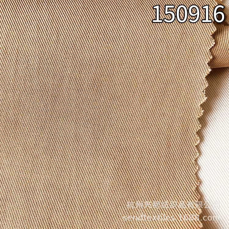 150916天丝棉弹力裤装面料