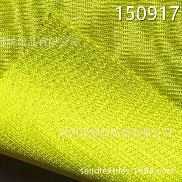 150917全黏胶小提花灯芯条服装面料