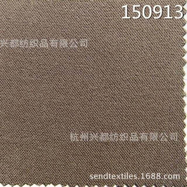 150913天枢菠萝格女装面料