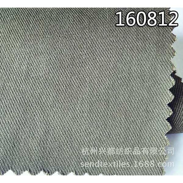 160812天丝尼龙纬弹布料 弹力裤装面料