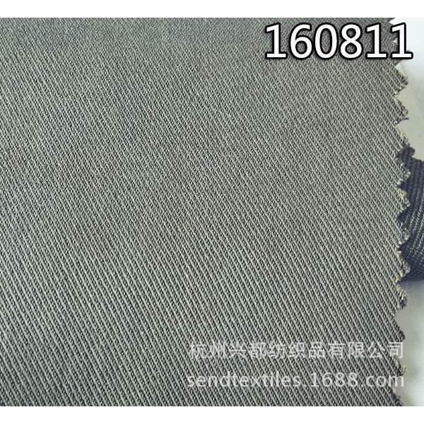 160811斜纹天丝涤弹力面料 裤装面料