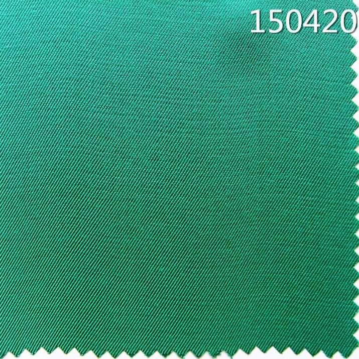 150420人丝人棉斜纹连衣裙衬衫面料