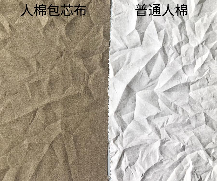 重磅|抗皱免烫人棉面料杭州兴都纺织开发成功了