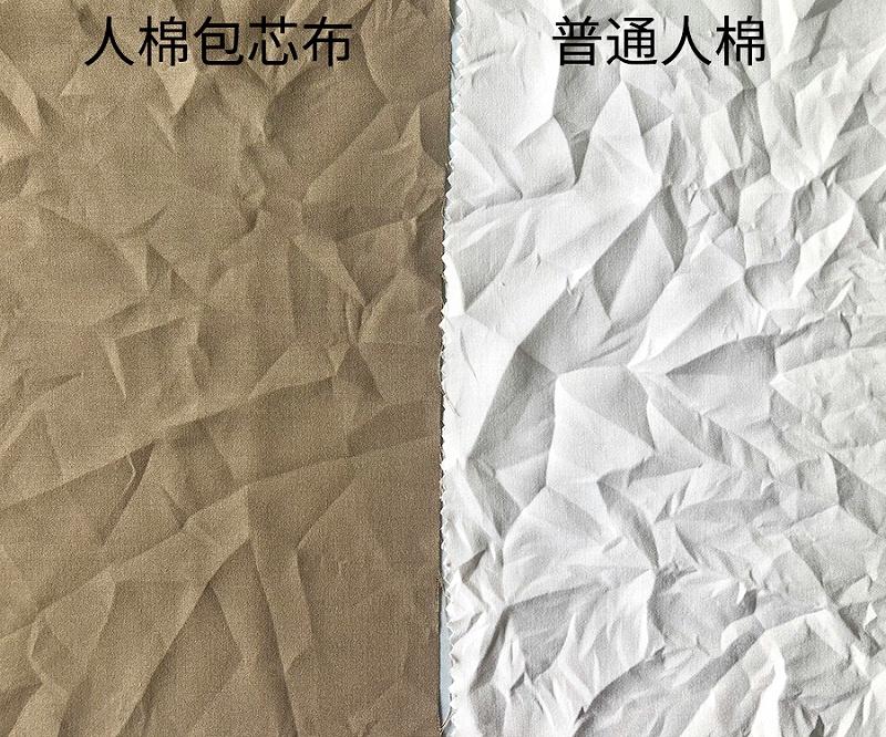 普通人棉与人棉包芯条