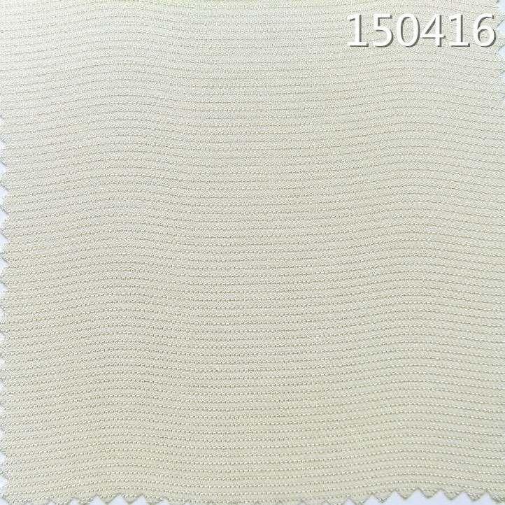 150416春夏女装超薄人丝人棉多臂横条纹面料