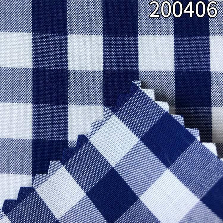 200406天枢色织平格休闲服装面料