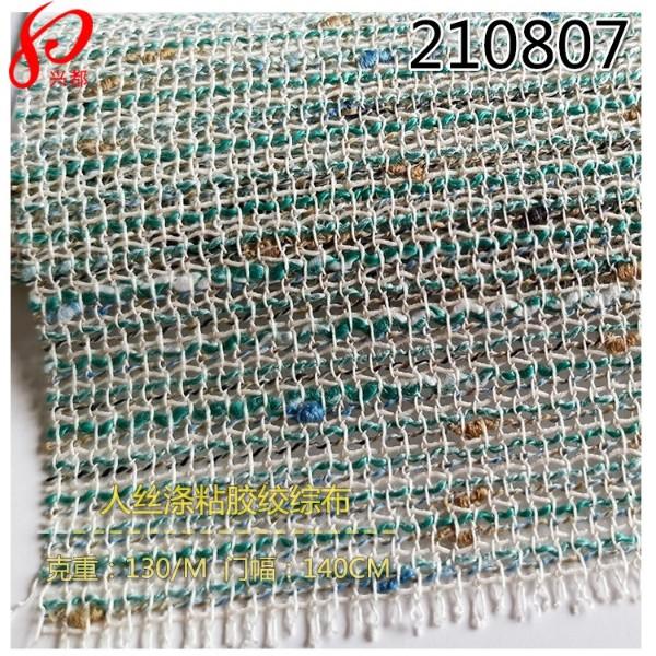 210807#15%人丝25%粘胶60%涤纶春夏香风外套面料 人丝涤粘绞综布