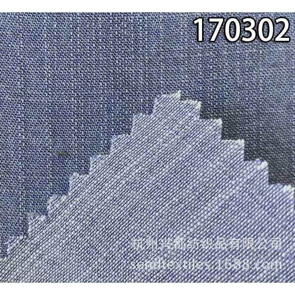 170302全天丝牛仔布 经纬竹节天丝牛仔