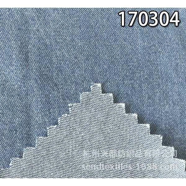 170304天丝人棉牛仔面料