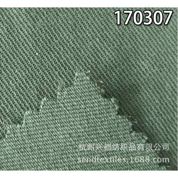 170307莱赛尔天丝棉斜纹面料