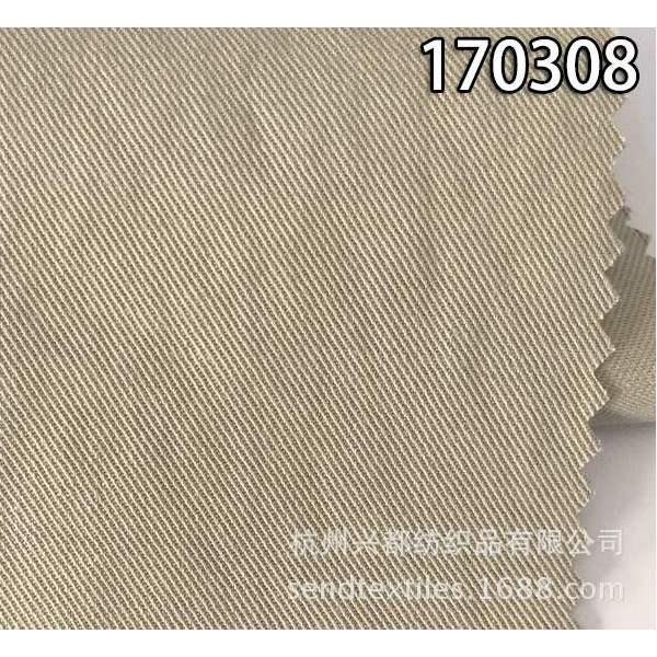 170308天丝棉斜纹布面料 夹克面料
