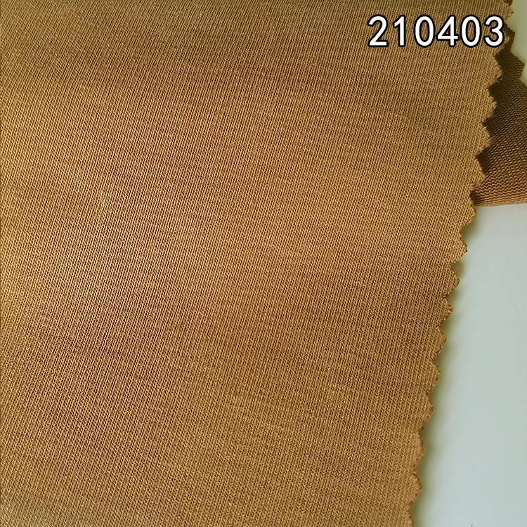 210403针织莫代尔高弹汗布连衣裙面料