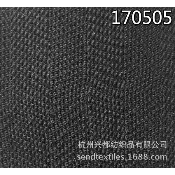 170505纯天丝斜纹女装裤装面料