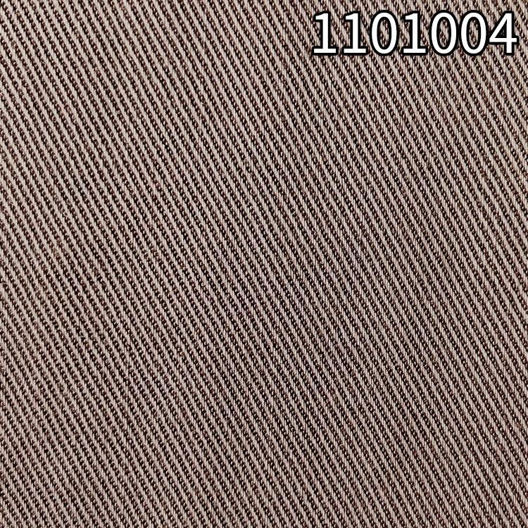 1101004天丝人棉斜纹面料