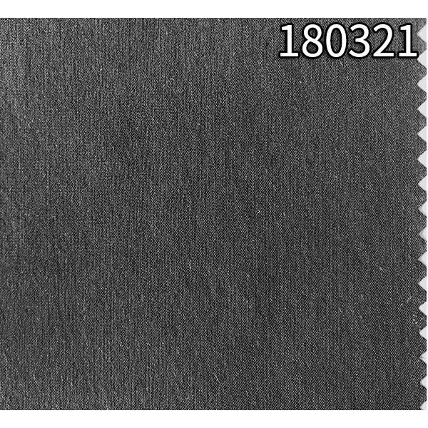 180321天丝锦纶弹力布