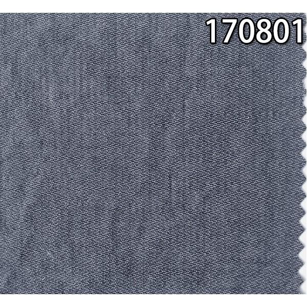 170801 棉天丝灯条多臂面料