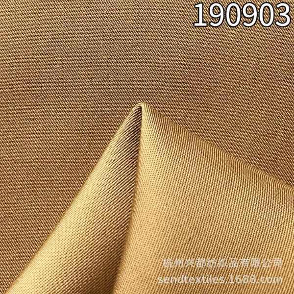 190903天丝斜纹面料 长车工艺纯天丝30S外套裤装面料