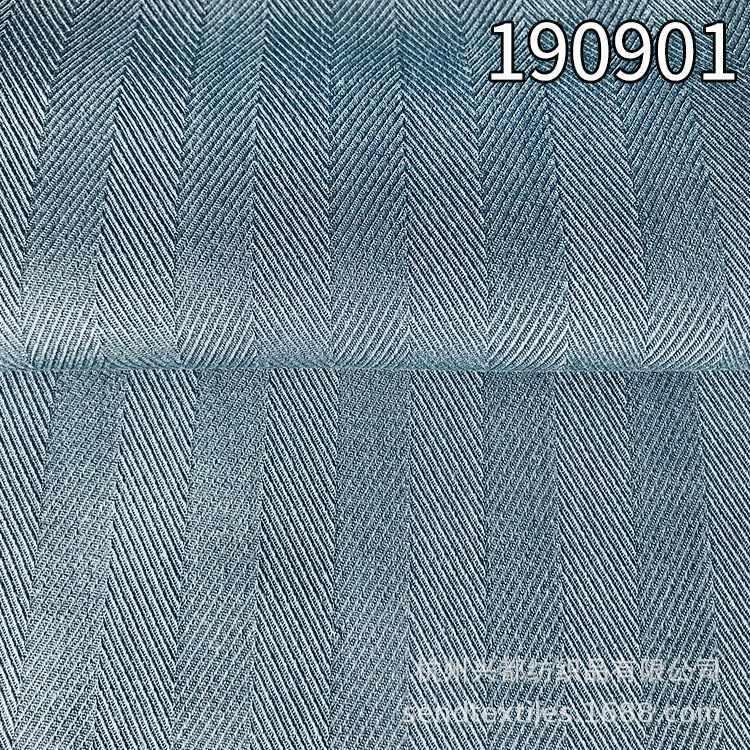190901天枢麻人字斜面料  女装春夏服装面料