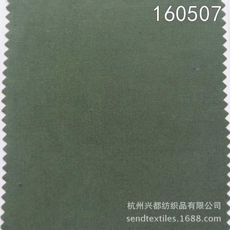 160507平纹纯莫代尔面料