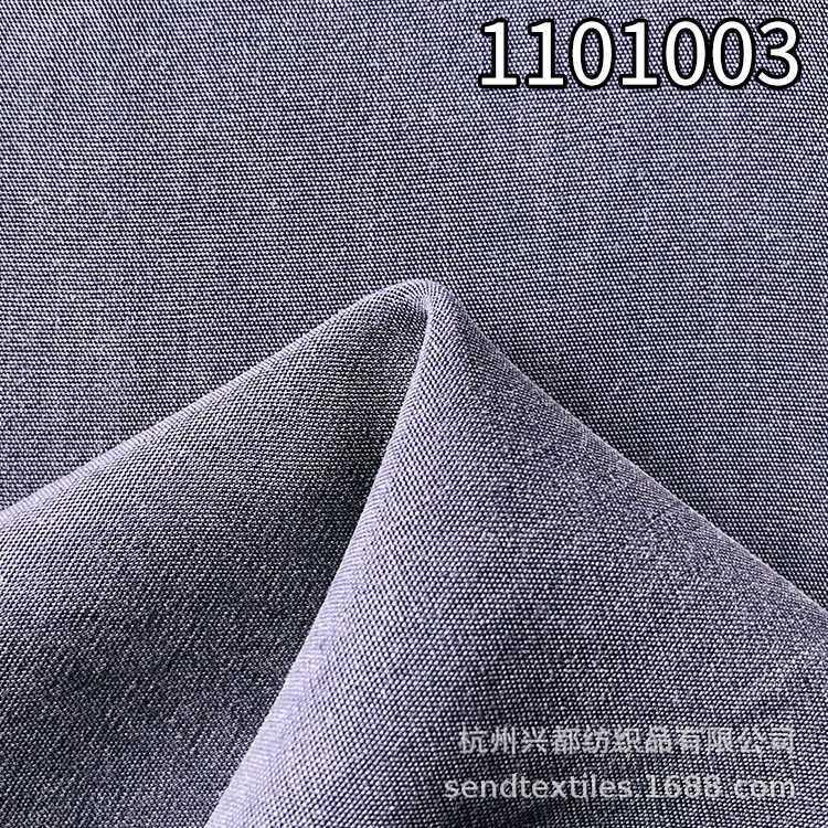 1101003兰精天丝平纹府绸面料