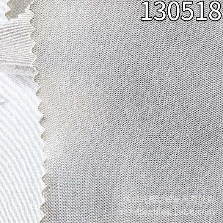 130518A100天丝涤纬弹缎纹 春夏女装女裤面料