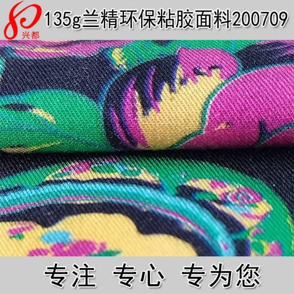200709兰精环生纤斜纹印花粘胶面料
