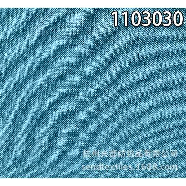 1103030梭织全人棉巴厘纱