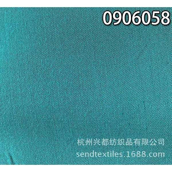 0906058全人棉平纹布连衣裙服装面料