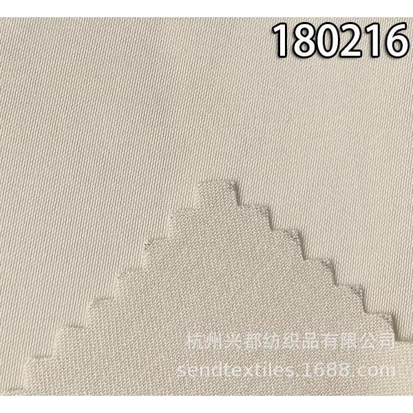 180216加捻人丝人棉缎纹面料 中高档梭织面料