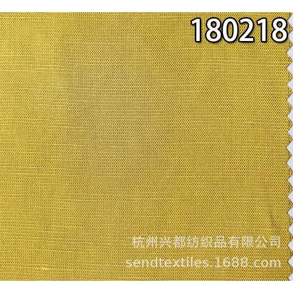 180218天丝麻平纹衬衫面料 女装服装面料