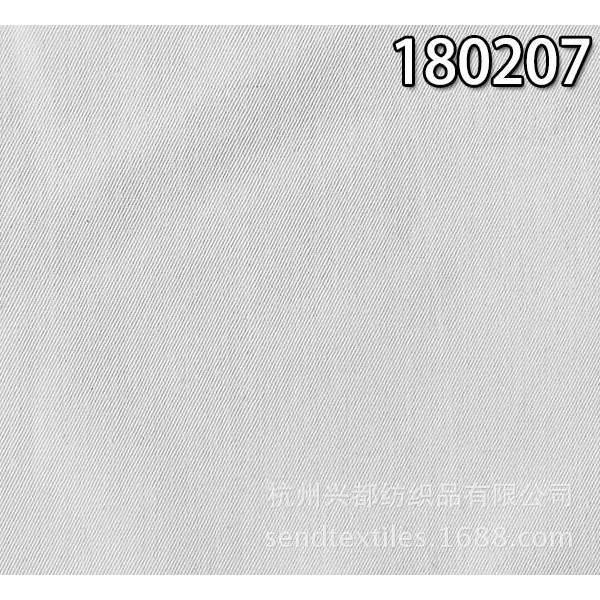 180207天丝棉涤混纺面料 斜纹天丝服装面料