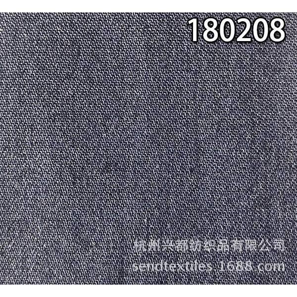 180208纯天丝斜纹牛仔面料