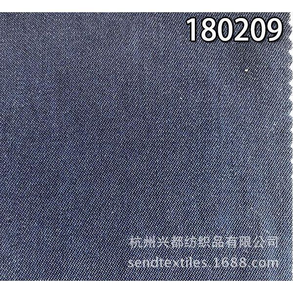 180209纯天丝牛仔布 天丝面料供应
