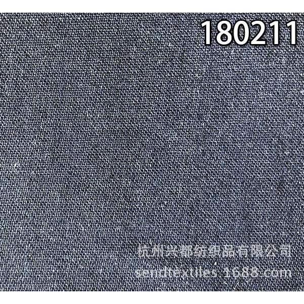 180211纯天丝弹力牛仔 斜纹薄款牛仔面料