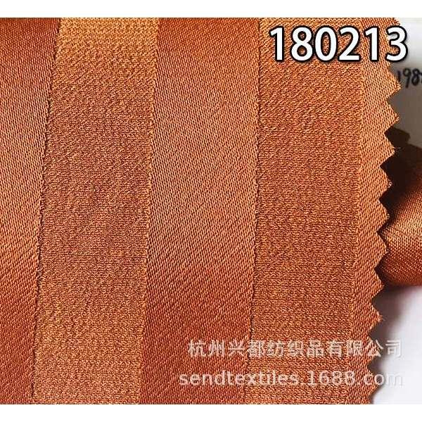 180213人丝人棉提条子面料 粘胶面料
