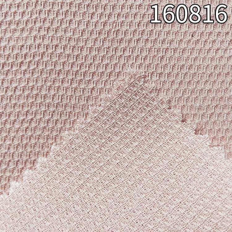 160816天丝人棉蜂巢提花布