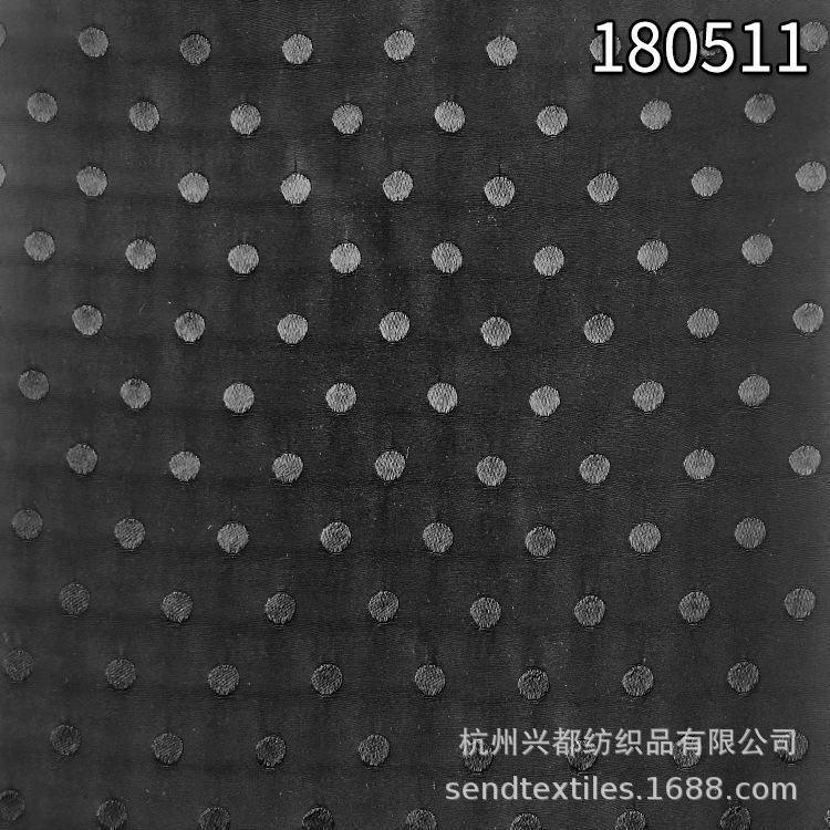 180511人丝人棉圆点提花面料 休闲时装