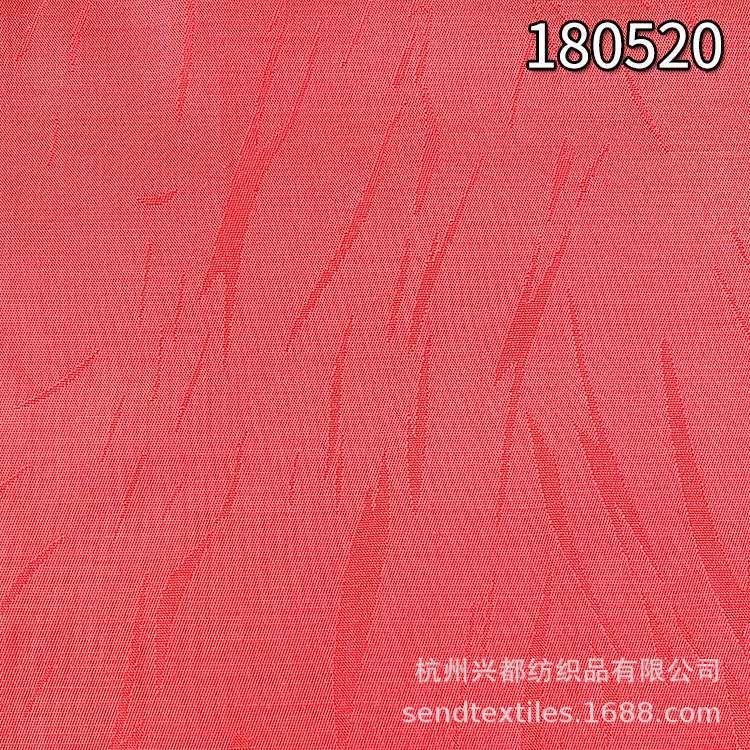 180520人丝人棉弹力提花布 粘胶弹力河口提花面料