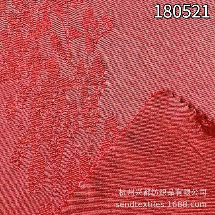 180521人丝人棉弹力枝条提花面料