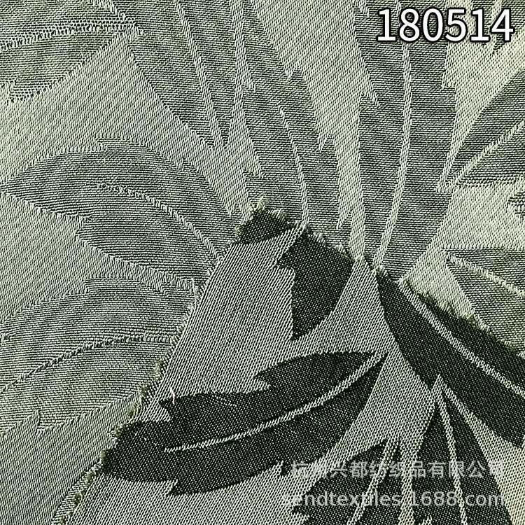180514人丝人棉大叶片花面料 休闲服装