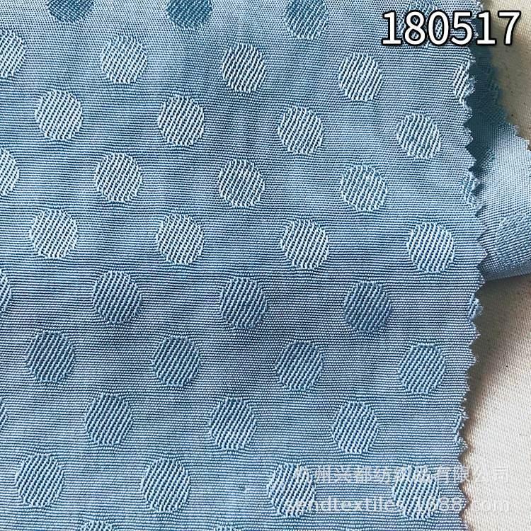 180517人丝人棉圆点提花布  粘胶面料