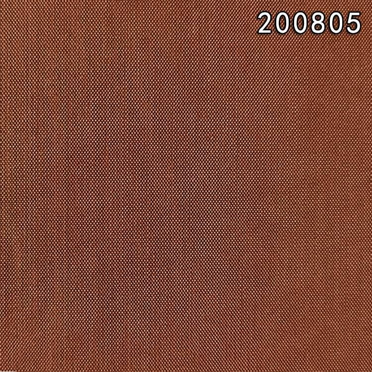 200805莫代尔涤开纤砂洗新款服装面料