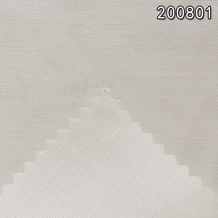 200801春夏人丝粘麻连衣裙女装外套面料