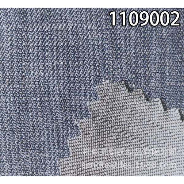1109002经纬竹节天丝牛仔弹力面料