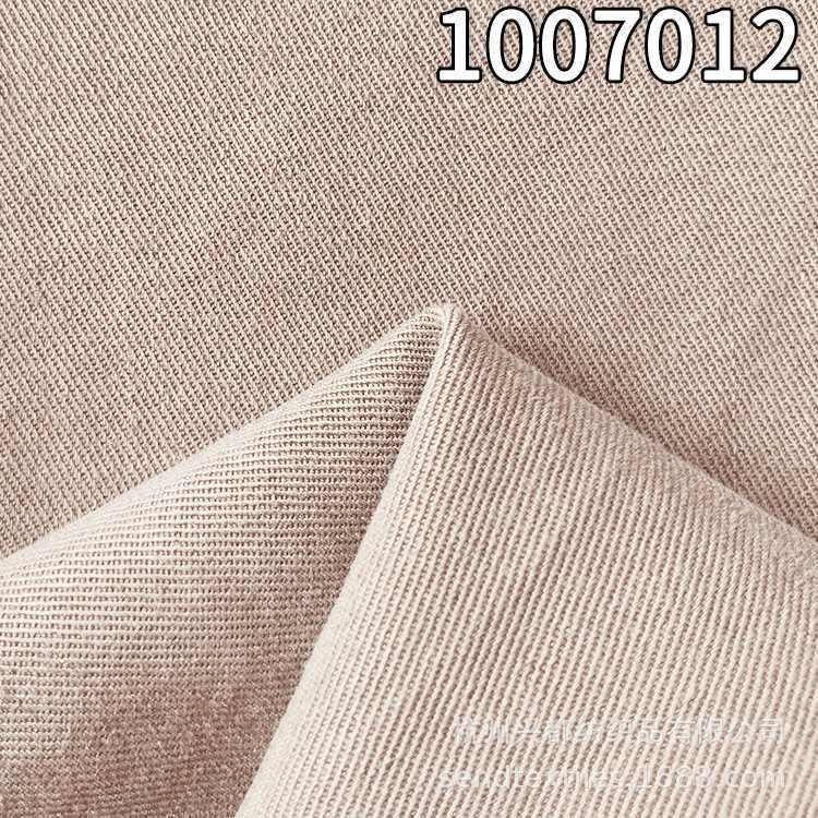 1007012梭织斜纹加厚天丝棉面料